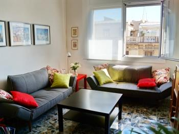 Comfort city center - Apartament a Barcelona